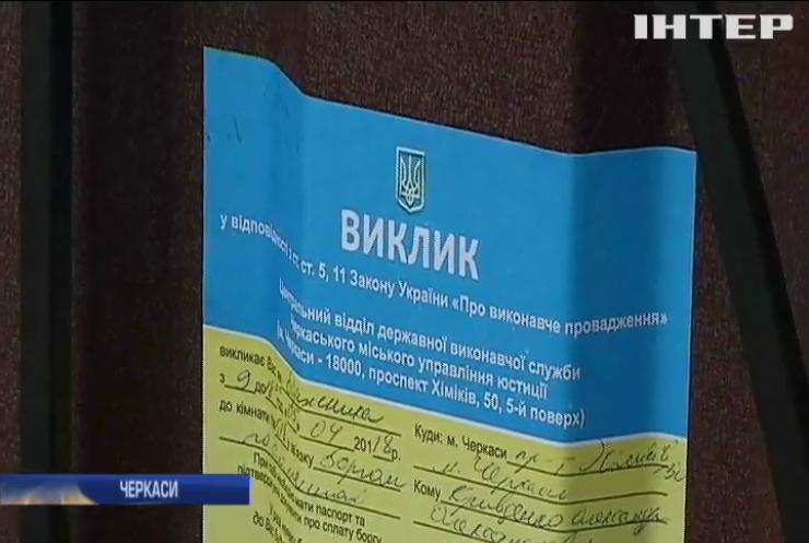 """В Україні почали """"полювати"""" на неплатників аліментів: як не стати жертвою шахраїв"""