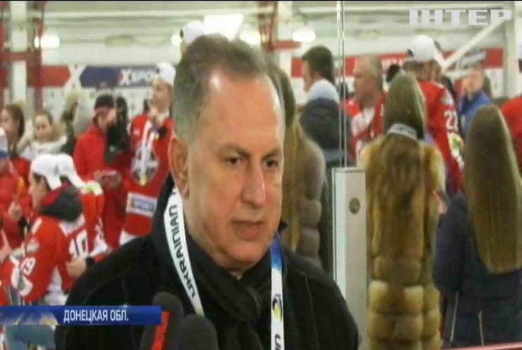 """Хоккейный клуб """"Донбасс"""" стал шестикратным чемпионом Украины"""