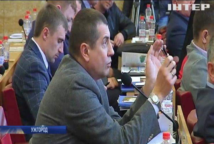 Закарпатские депутаты призывают уволить Ульяну Супрун