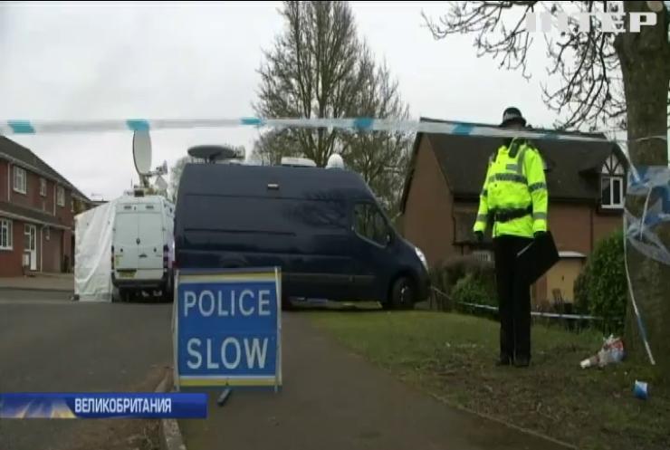 Дело Скрипаля: Великобритания пересматривает антитеррористическую стратегию