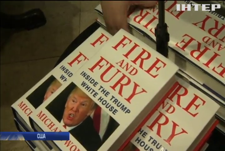 В США снимут телесериал по скандальной книге о Дональде Трампе