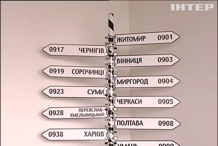 4G: у 20 містах України запустили інтернет-зв'язок четвертого покоління