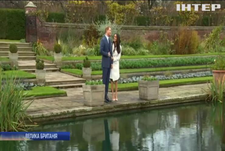Весілля року: Британія готується до одруження принца Гаррі