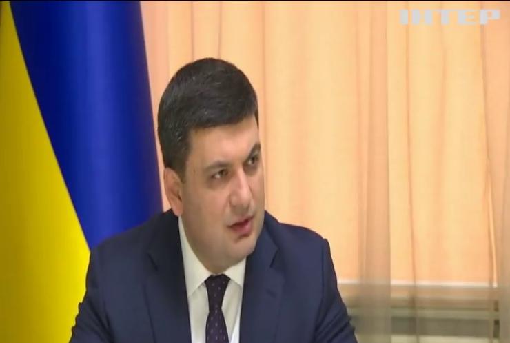 Рятувальники перевірять усі дитячі заклади України - Гройсман