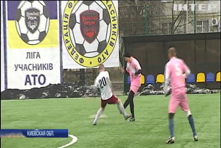 В Украине стартовал футбольный чемпионат среди участников АТО