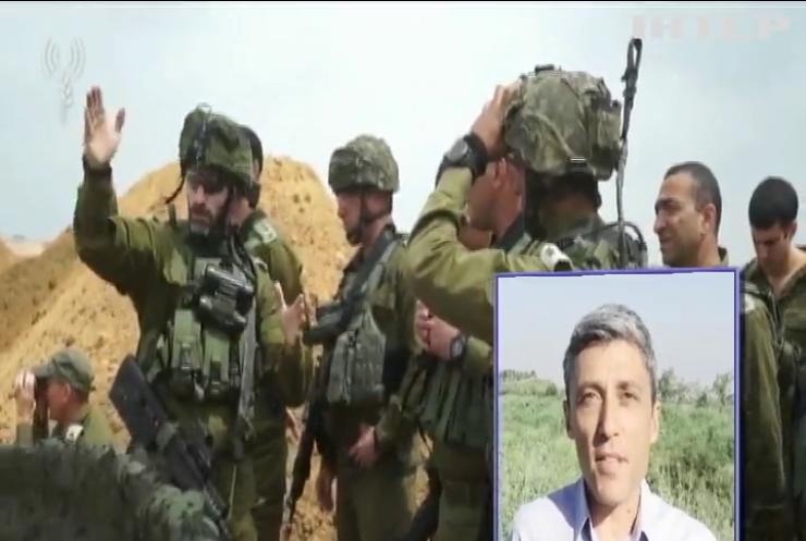 Противостояние в Израиле: ЕС требует расследовать конфликт в районе Газы