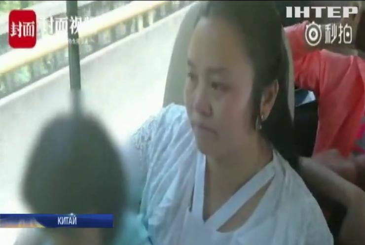 У Китаї родина возз'єдналась через 24 роки