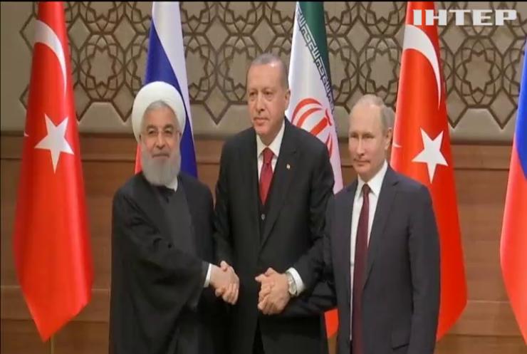 В Анкарі обговорили майбутнє Сирії
