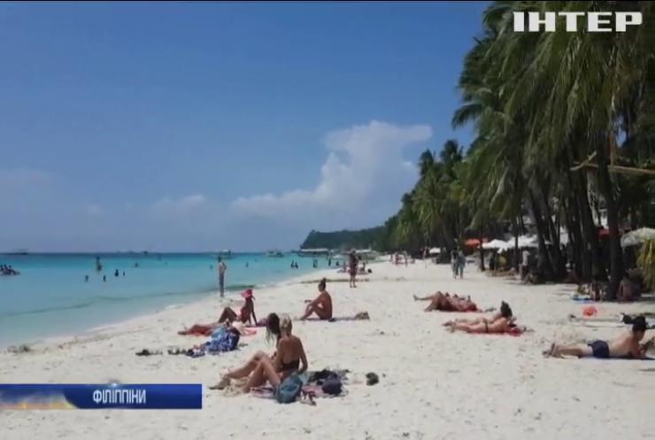 На Філіппінах закривають острів