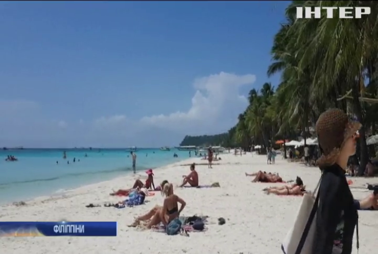На Філіппінах закривають острів Боракай