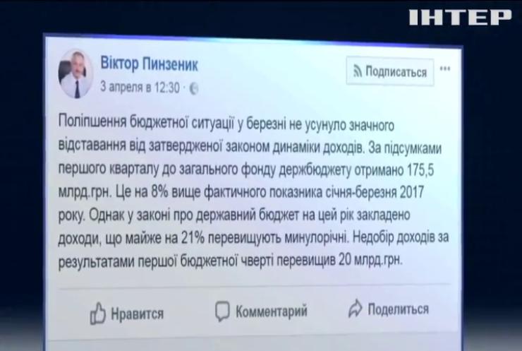 """Нацбанк """"рассекретил"""" дефицит госбюджета Украины"""