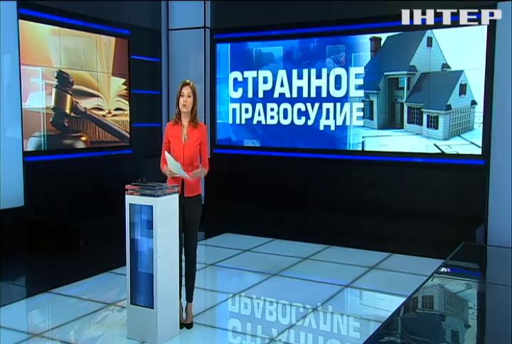 Печерский райсуд создает опасный прецедент строителям частного жилья