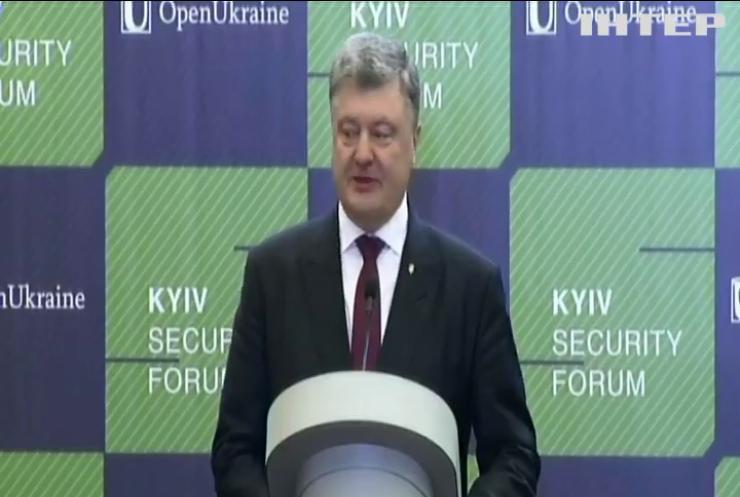Україна готується до виходу з СНД - Порошенко