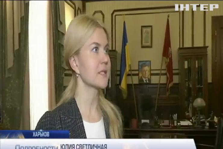 В Харьковской обладминистрации обещают в кратчайшие сроки реанимировать филармонию и открыть новые станции метро
