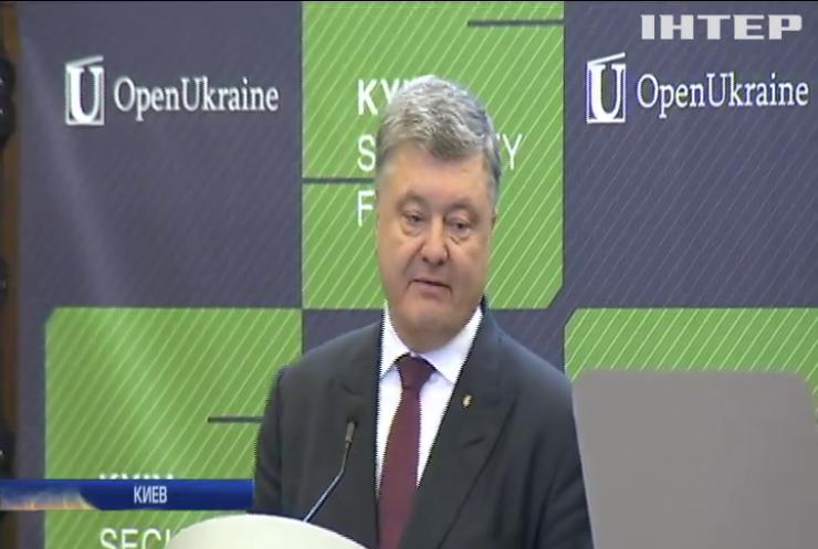 Украина намерена выйти из договора СНГ - Порошенко