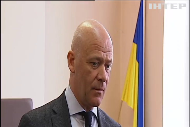 Меру Одессы Геннадию Труханову вернут паспорт гражданина Украины