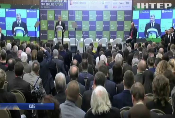 Україна готується вийти з СНД - Порошенко