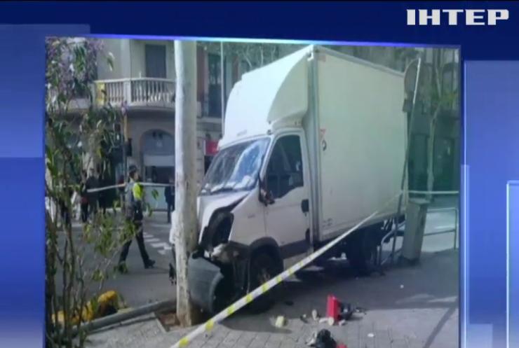 У Барселоні вантажівка збила людей на пішохідному переході