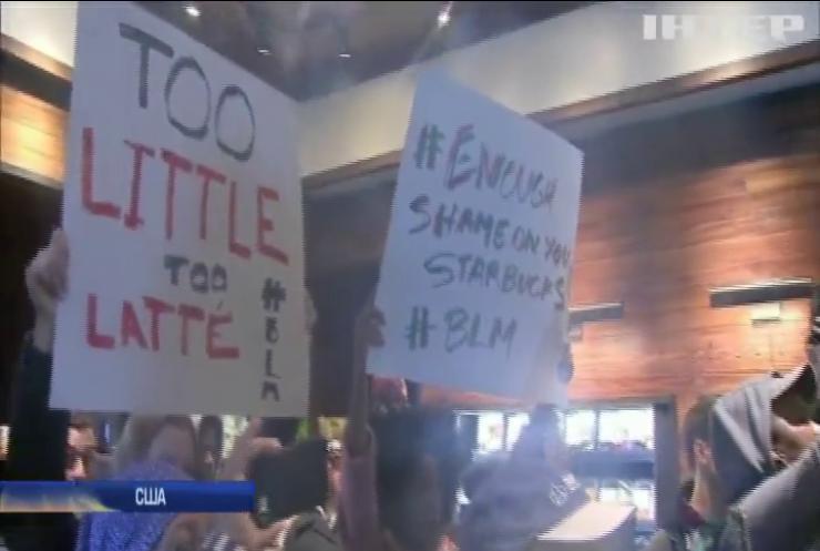 У Філадельфії протестують проти менеджера кав'ярні