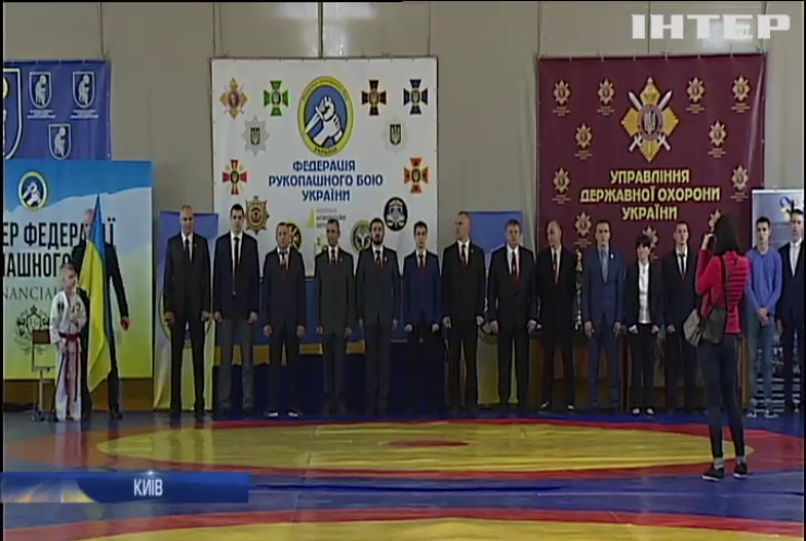 У Києві завершився чемпіонат України з рукопашного бою