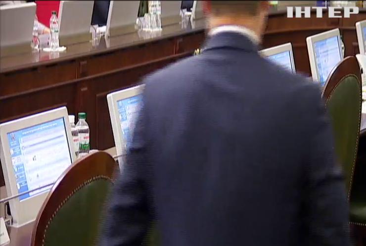 Работа Верховной Рады: какие вопросы рассмотрят депутаты в парламенте