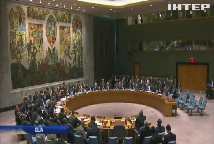Вашингтон намерен ввести новый пакет санкции против России