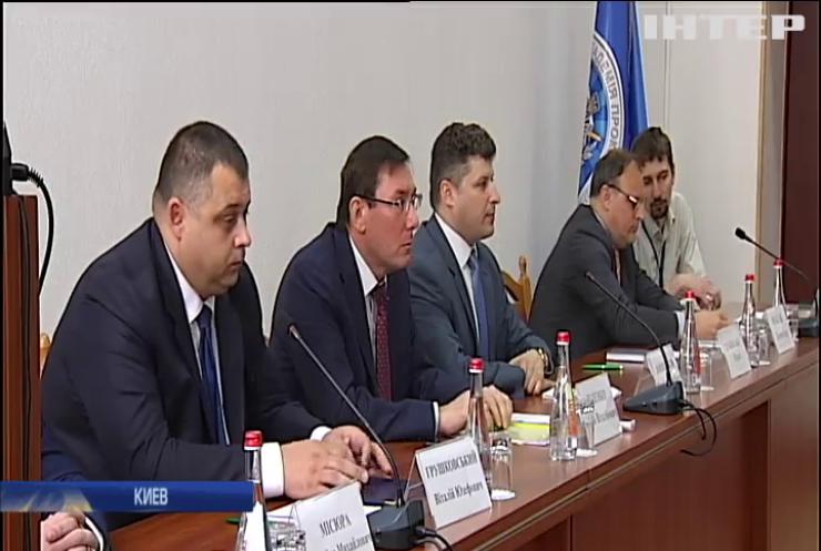 Луценко прокомментировал новые обстоятельства по делу Холодницкого