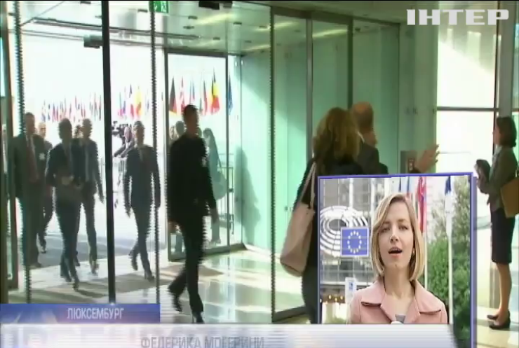Министры иностранных дел ЕС требуют расследования химатаки в Сирии