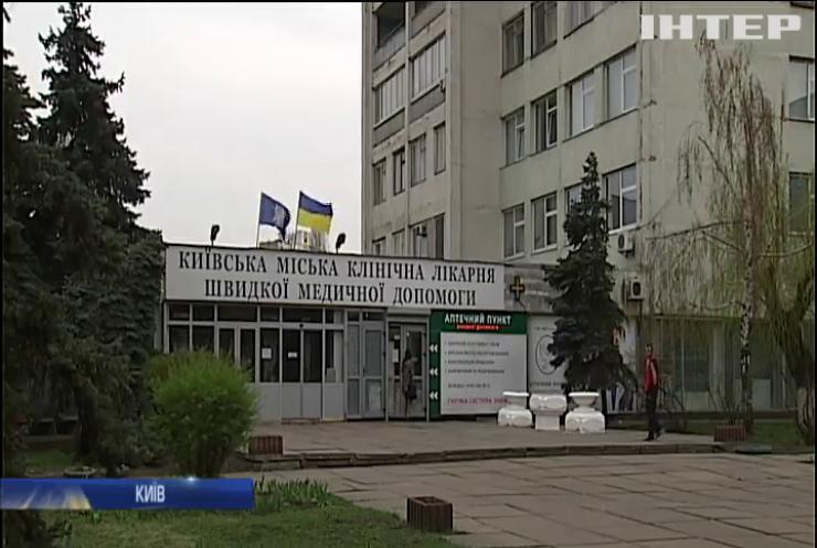 Вибух у Києві: винуватцю загрожує до 15 років за ґратами