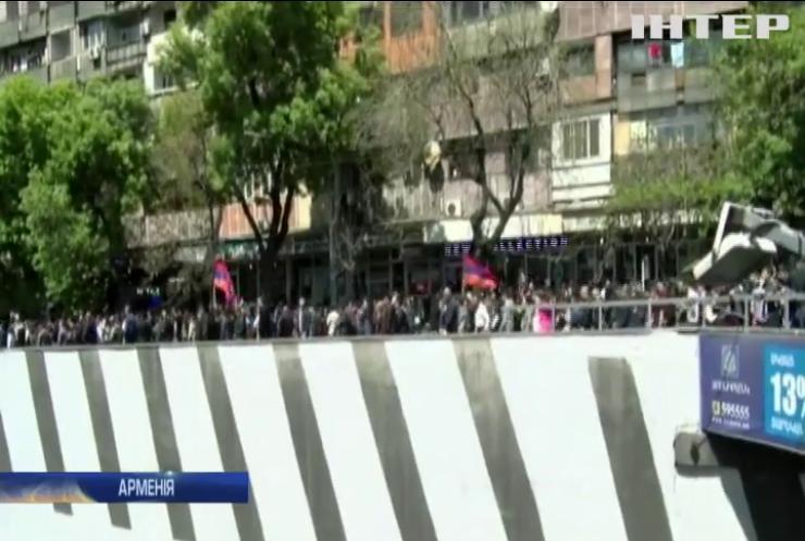 Протести у Єревані: 46 людей госпіталізували