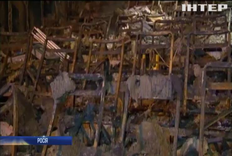 У Кемерово назвали причину пожежі у торговельному центрі