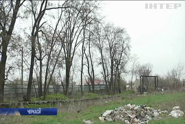 У Черкасах учасникам АТО виділили землю на сміттєзвалищі
