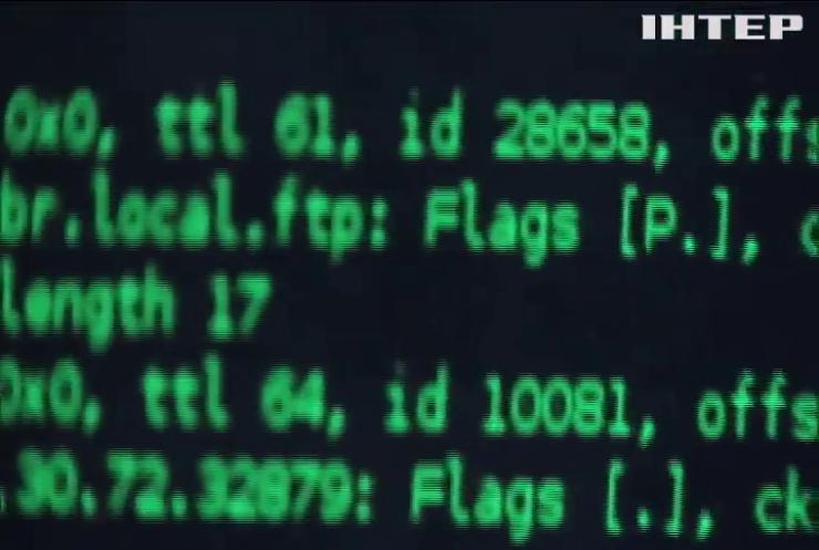 Хакери Росії готують серйозну кібероперацію - США та Британія