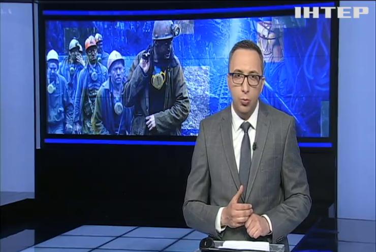 На Донбасі у шахті стався вибух