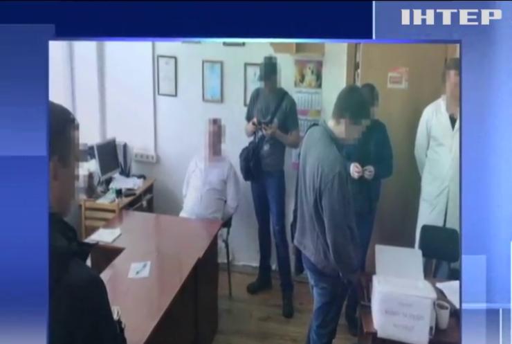 Київські лікарі продавали інвалідність за гроші