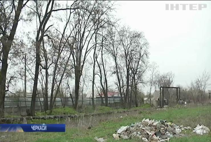 Хата серед сміття: ветеранам АТО у Черкасах видали землю на звалищі