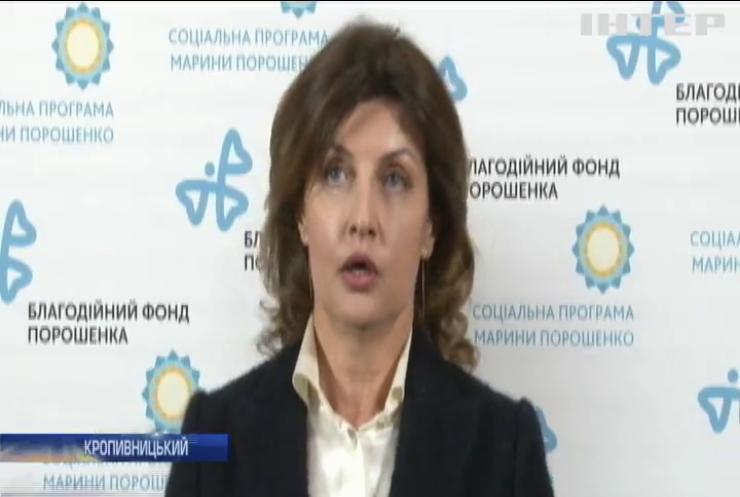 У Кіровоградській області створять двадцять інклюзивних центрів