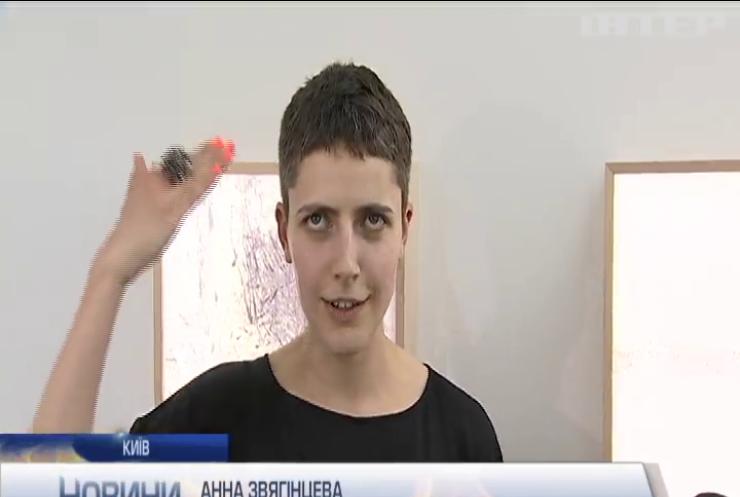 У Києві нагородили переможця премії PinchukArtCentre