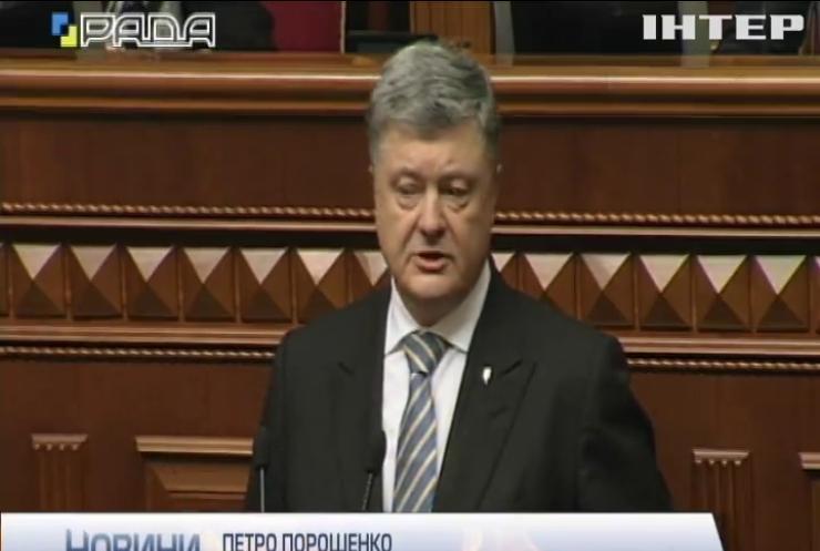 Верховна Рада проголосувала за створення помісної автокефальної української православної церкви
