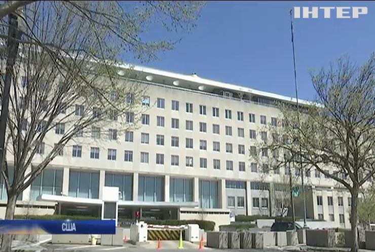 Росія намагається позбутися доказів хімічної атаки у Сирії - Держдеп