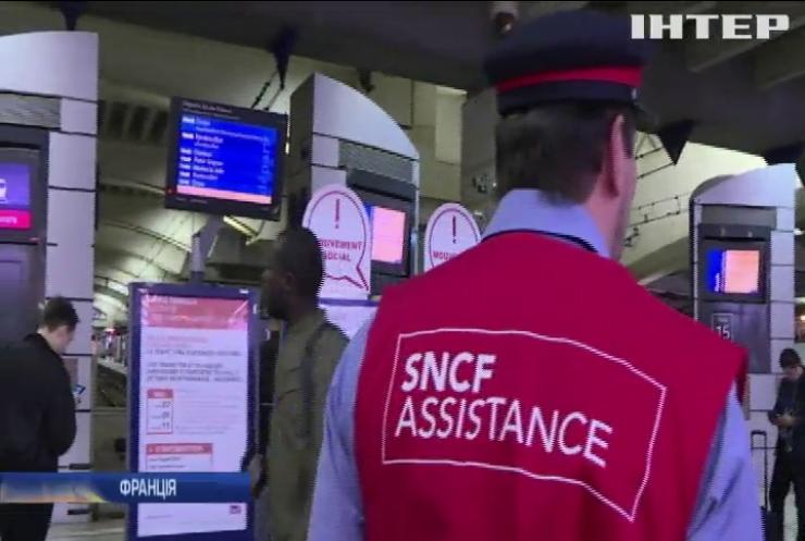 Через страйк залізничників у Парижі скасували залізничні рейси