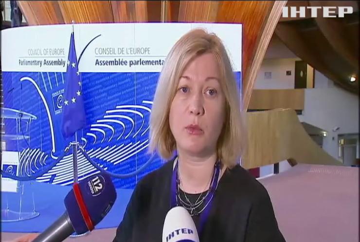 Украина призывает Россию освободить политзаключенных - Геращенко
