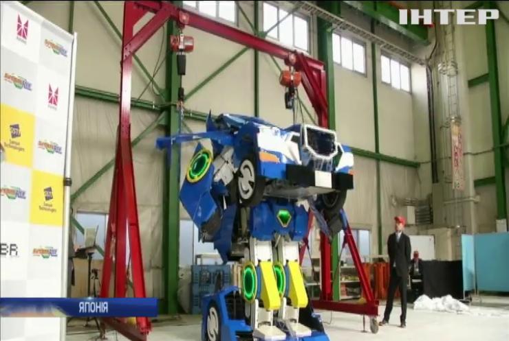 Японці створили робота-трансформера