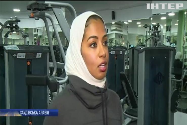 У Саудівській Аравії жінки опановують пауерліфтинг