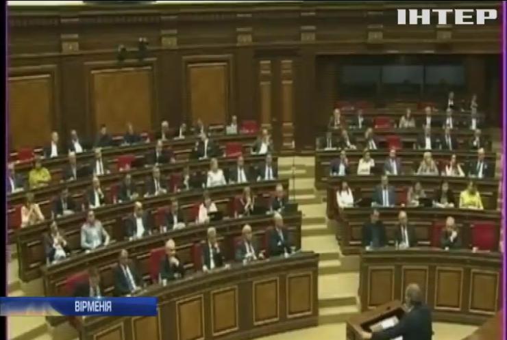 Парламент Вірменії провалив обрання прем'єра