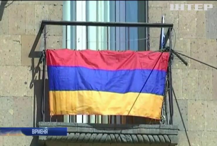 Протести у Вірменії: мітингувальники зробили перерву