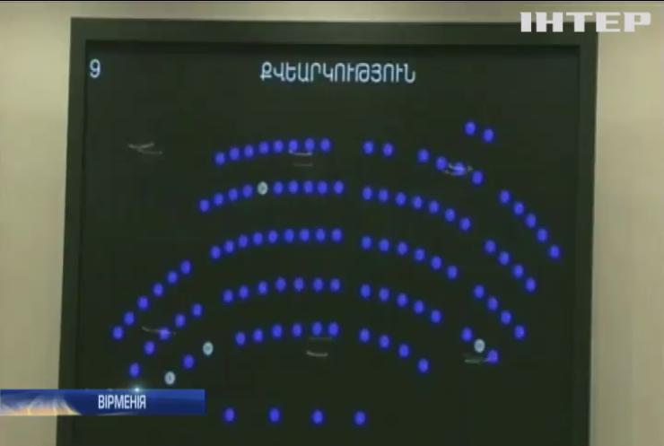 Лідер опозиції Вірменії став прем'єр-міністром