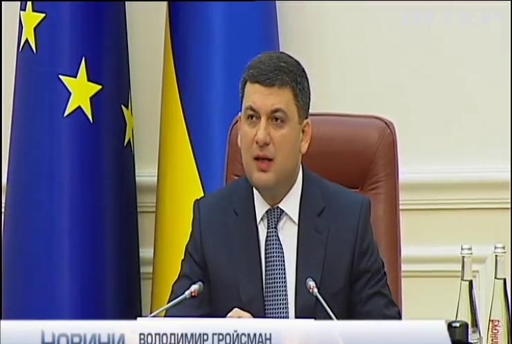 Приватизація по українські: Кабмін затвердив список підприємств