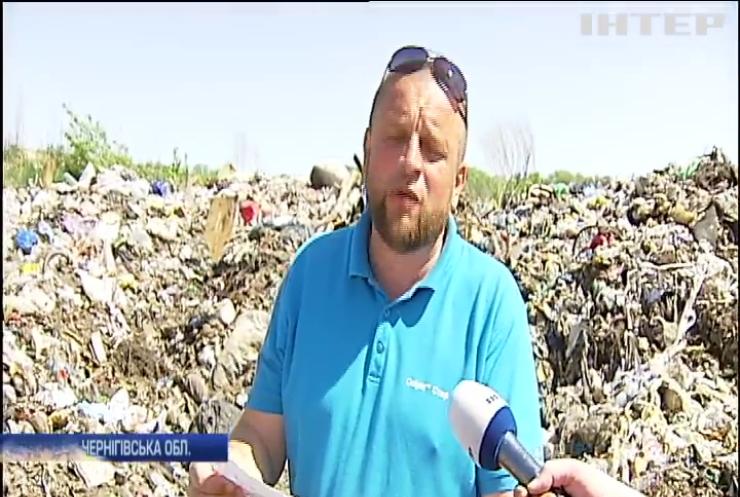 Жителі Козельця обурені появою львівського сміття