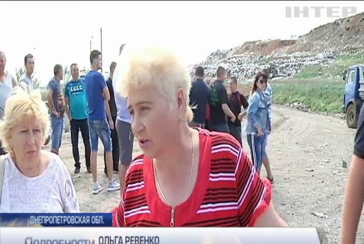Мусор в огне: из-за чего пылают свалки в Днепропетровской области?
